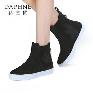 达芙妮集团鞋柜秋冬款短靴女舒适绒面百搭毛绒拼接短靴-1