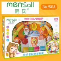 婴幼儿玩具 新生儿钢琴健身架玩具宝宝儿童早教益智礼盒装生日礼物