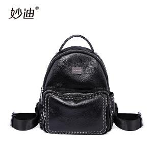 妙迪2017新款真皮配牛津布双肩包韩版大容量休闲百搭软皮旅行背包