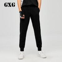 GXG男装 男士修身时尚韩版黑色针织休闲长裤#171202460