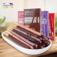 【满99减50元】edo pack巧克力涂层饼干条36g 粒粒蓝莓味扁桃仁多味夹心棒棒饼干
