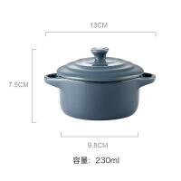 宝宝婴儿辅食陶瓷蒸碗带盖耐高温炖蛋羹蒸盅隔水用舒芙蕾烤碗小