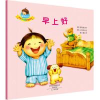 正版 全套5册看图说话宝宝好习惯养成系列 我会自己穿衣服 婴幼儿启蒙认知早教绘本书籍 0-1-2-3-4-6周岁儿童学前