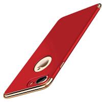 【送纳米防爆膜】坚达 三合一手机壳时尚大气三件套 保护套 全包防摔 磨砂硬壳 男女款适用于苹果iphone5 5s iphone6/6s plus iphone7/7plus iphone8 iphonex