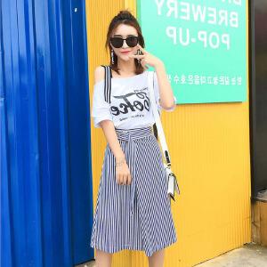 2018夏季新款韩版洋气休闲套装女露肩字母T恤+条纹半身裙两