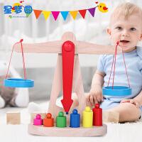 幼儿童智力玩具木制天平玩具 益智早教玩具 识重量 识数字