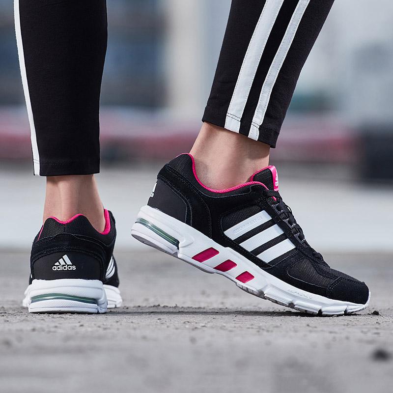 adidas阿迪达斯女鞋跑步鞋EQT运动鞋AQ7895欢庆元宵满300减30 满600减60 满900减90