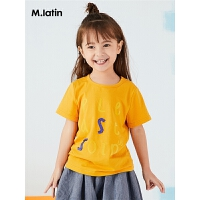 【5折券预估价:119.5元】马拉丁童装女童短袖T恤夏装新款舒适圆领儿童女童洋气T恤