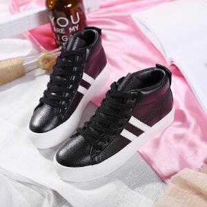 环球 冬季百搭学生休闲鞋圆头浅口系带板鞋女