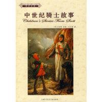 【旧书二手书9成新】单册售价 中世纪骑士故事 (英)司各特原 9787543933217