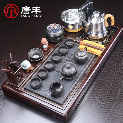 唐丰家用茶具套装功夫茶具茶盘整套乌金石茶台石材自动断电热磁炉