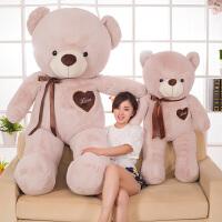 毛绒玩具情人节儿童送女生日礼物大号公仔抱抱熊抱枕熊布娃娃