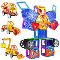 磁力片儿童玩具1-2-3-6-7-8-10周岁散片男孩积木拼装