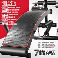 仰卧板多功能收腹器腹肌板 仰卧起坐 健身器材体育用品