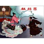 张鹿山连环画作品:麒麟带,吴普,朝花少年儿童出版社9787505614536