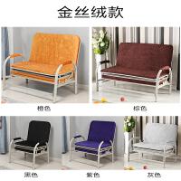折叠床椅子两用 办公室午休简易双人硬板折叠床单人午睡家用沙发床两用躺椅陪护床