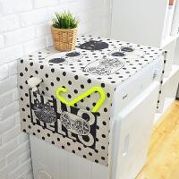 滚筒洗衣机罩床头柜盖布棉麻盖巾单开门冰箱罩家用布艺防尘布