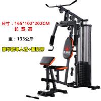 多功能健身器材单人站家用组合力量训练器械室内大型综合训练器