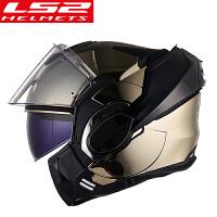 摩托车头盔男女揭面盔个性酷全盔四季半全覆式赛车机车安全帽