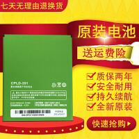 适用酷派大神F2电池 8675FHD/W00/HD 8675A电池 CPLD-351手机电池