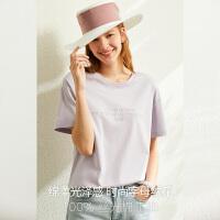 【券后预估价:77元】Amii时尚绣花双面丝光棉T恤2020春季新款圆领宽松纯棉短袖上衣女