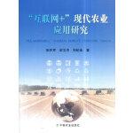 中国农业行业标准汇编(2018) 水产分册