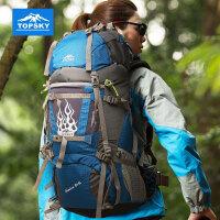 【每满200减100】Topsky/远行客 登山包双肩男旅行多功能徒步骑行包大容量女户外背包40L