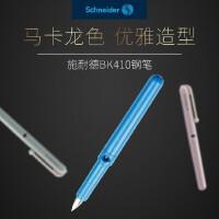 德国施耐德BK410男女学生用钢笔成人练字商务办公用钢笔墨囊钢笔