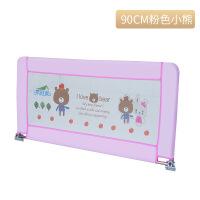 婴儿童床护栏加高床围栏宝宝护栏可折叠床挡板围栏通用床挡板