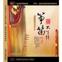 正版高品质HIFI 张晓虹&王华古筝笛子民族乐器汽车载HD光盘碟片CD