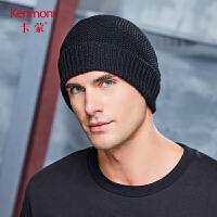卡蒙全羊毛针织帽纯色套头帽子男士冬天毛线帽欧美后托堆堆包头帽9103