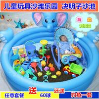 儿童玩具决明子沙子充气折叠沙滩池幼儿园泳池沙池宝宝家庭游乐场