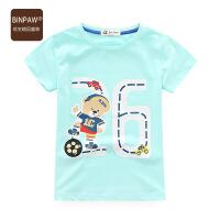 【尾品汇大促】binpaw童装男童短袖T恤 18新款字母潮印花半袖打底衫儿童夏装上衣