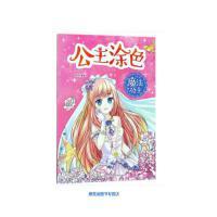 芭比公主故事3d立体书全套3册 歌星公主 粉红舞鞋 公主和摇滚训练营3-6岁宝宝儿童卡通绘本折叠书 幼儿园童话剧场 娃娃