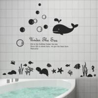 宜美贴 海底世界卡通墙贴 儿童房男孩女孩卧室卫生间墙面装饰