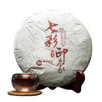 七彩云南普洱茶  七彩印象熟茶 357g