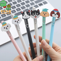 【满99减30】乌龟先森 中性笔 创意卡通狗狗学生0.5mm签字笔韩国小清新糖果色可爱中性笔