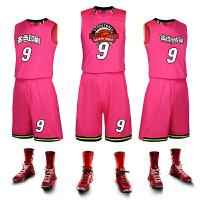 篮球服定制篮球衣男比赛训练服套装 队服球服背心印字印号