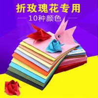 彩色手揉纸手工纸儿童DIY正方形川崎玫瑰花专用折纸纸材料皱纹纸