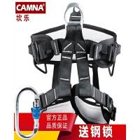 户外登山攀岩救援安全带速降坐式半身安全带高空安全带保险带