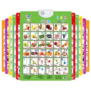 【领券立减50元】有声挂图拼音儿童早教墙贴启蒙认知宝宝语音发声看图识字卡片玩具 送挂钩 送电池