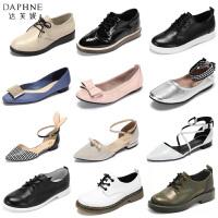 达芙妮集团/春款休闲舒适平底小白鞋潮流拼色圆头系带单鞋