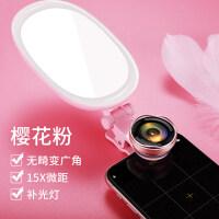 直播补光灯美颜嫩肤自拍拍照神器iPhone通用摄像单反微距苹果8x网红主播视频7p摄影小型高清广