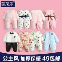 女婴儿连体衣服秋冬季0岁3个月1宝宝冬装6新生儿棉衣加厚睡衣