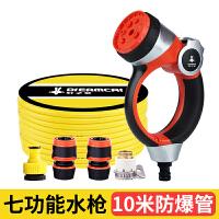 洗车水枪 高压家用多功能洗车套装刷车浇花洗车器用品