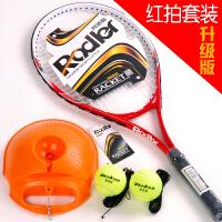 单打带线网球 网球拍单人初学者女大学生男练习球拍训练器带线回弹双人套装HW