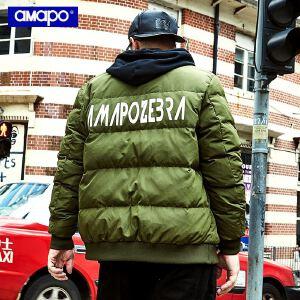 【限时抢购到手价:205元】AMAPO潮牌大码男装冬季加肥加大码宽松胖子短款羽绒服保暖外套男