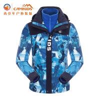 【618大促-每满100减50】CAMKIDS冲锋衣男 三合一2017冬季新款 儿童户外外套两件套