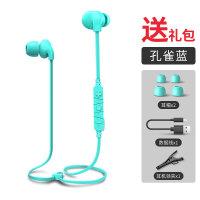 隐形蓝牙耳机无线运动跑步头戴挂耳式收音保暖护耳立体声手机通用 官方标配