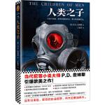 XM-45-长篇小说:人类之子(悬疑大师引爆欧美的末日小说)【库区:新书3#】 (英)P.D.詹姆斯(P.D. Jam